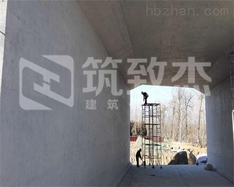 剪力牆混凝土缺陷修補後色差