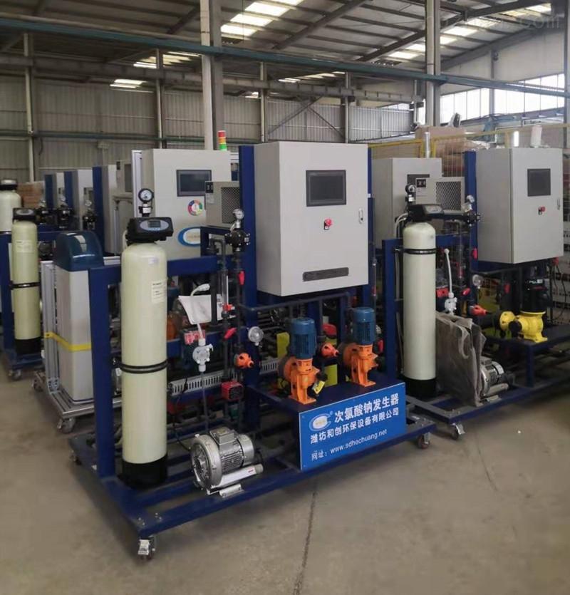 电解次氯酸钠发生器/污水处理厂消毒设备