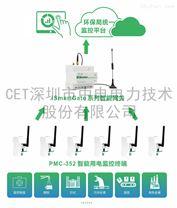CET污染治理设施配电监管解决方案