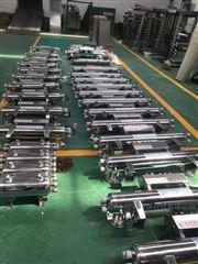 LCUV120-5山东紫外线消毒模块生产厂家紫外线消毒模块