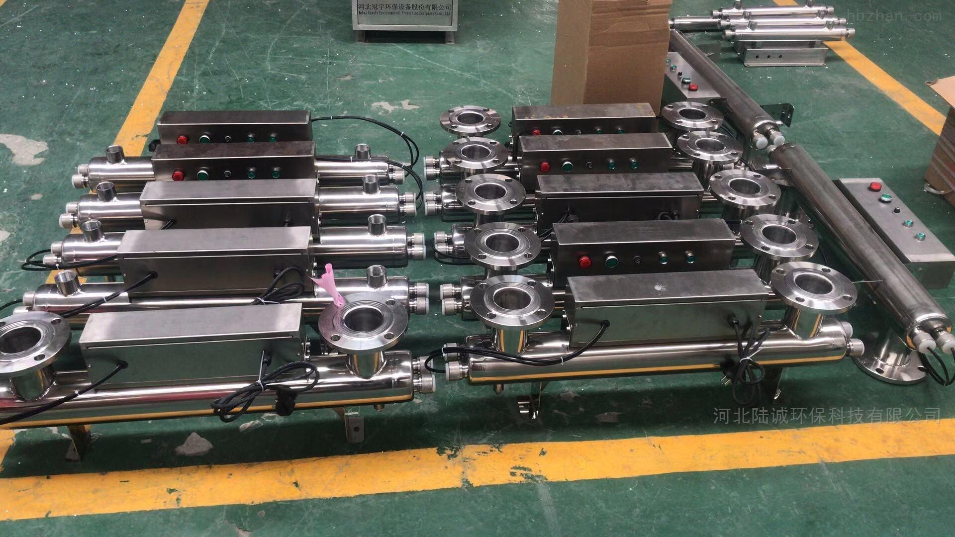 吉林紫外线消毒模块厂家紫外线消毒模块