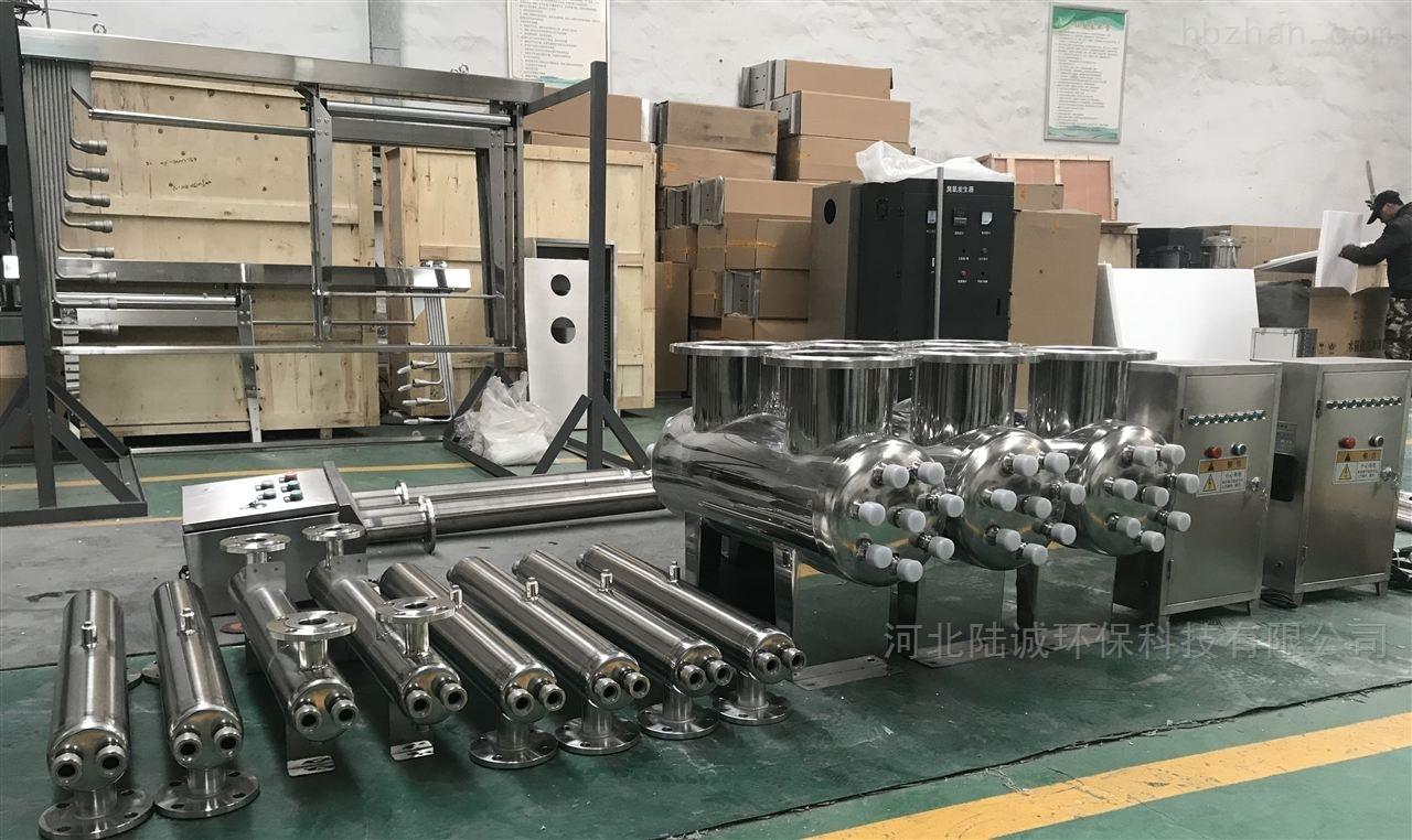 广东中压紫外线消毒器生产厂家中压紫外线消毒器