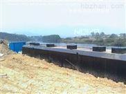 西寧工業汙水處理betway必威手機版官網改造農貿市場泰源