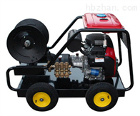 WQ-1550洁乐美小区物业用超高压管道清洗机WQ-1550