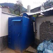 芜湖市一体化污水处理设备