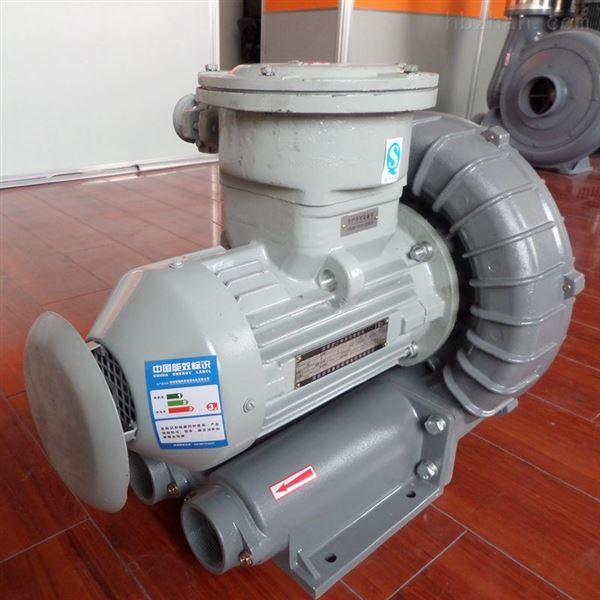 20KW高压防爆风机FB-20环形隔爆漩涡气泵