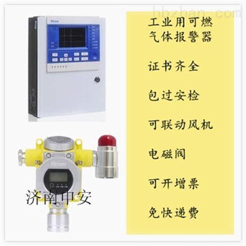青海丁烷气体泄漏检测仪
