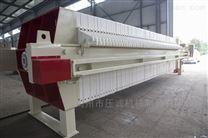 纺织污水处理压滤机