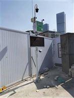 广州中山施工扬尘监测系统可二次开发升级