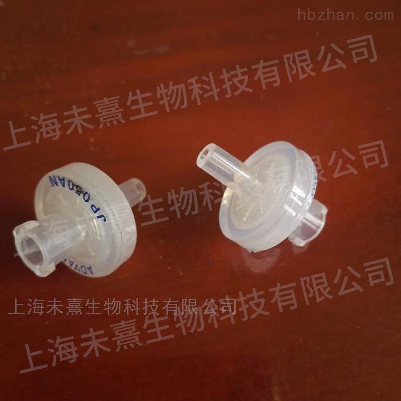 东洋疏水性PTFE一次性针头式过滤器