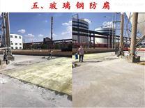 资阳3mm环氧玻璃钢防腐公司