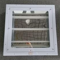 防爆格栅荧光灯600x600烤漆房三管LED洁净灯