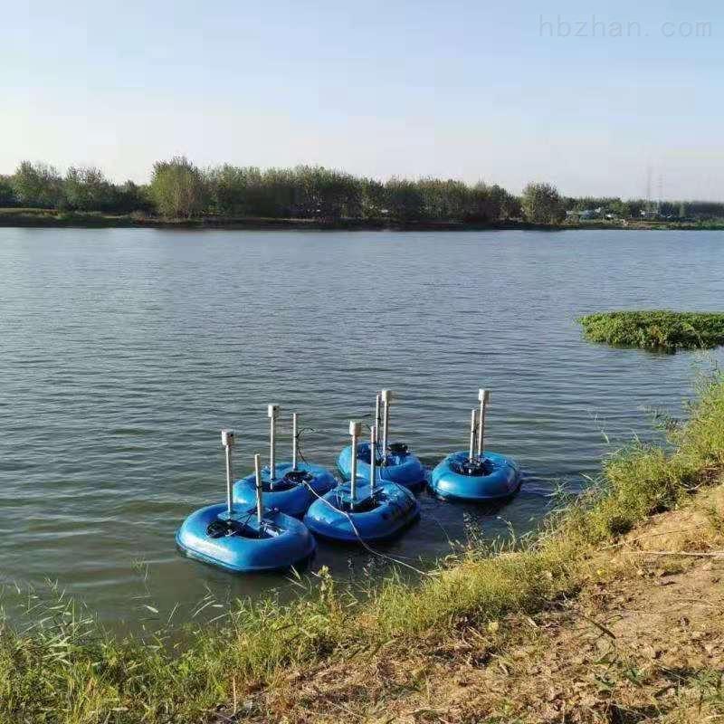 池塘浮筒曝气机