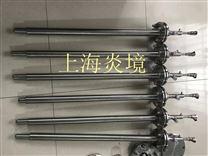 日本共立合金款款尿素脱硝喷枪厂家