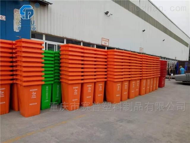240升挂车垃圾桶 240L环卫垃圾箱筒