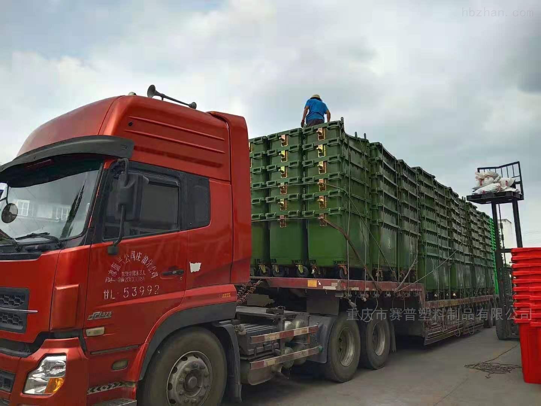660L环卫垃圾桶 户外挂车大型660升垃圾车