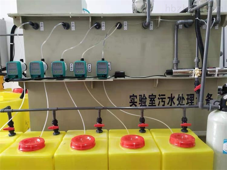 环保箱体全自动实验室污水处理设备诚信为本