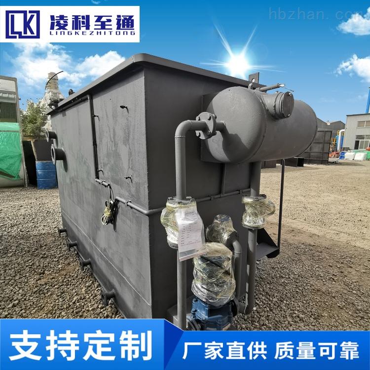 石家庄小区一体化污水处理设备技术参数