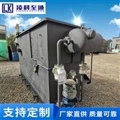 LK甘肃临夏新建小区废水处理设备