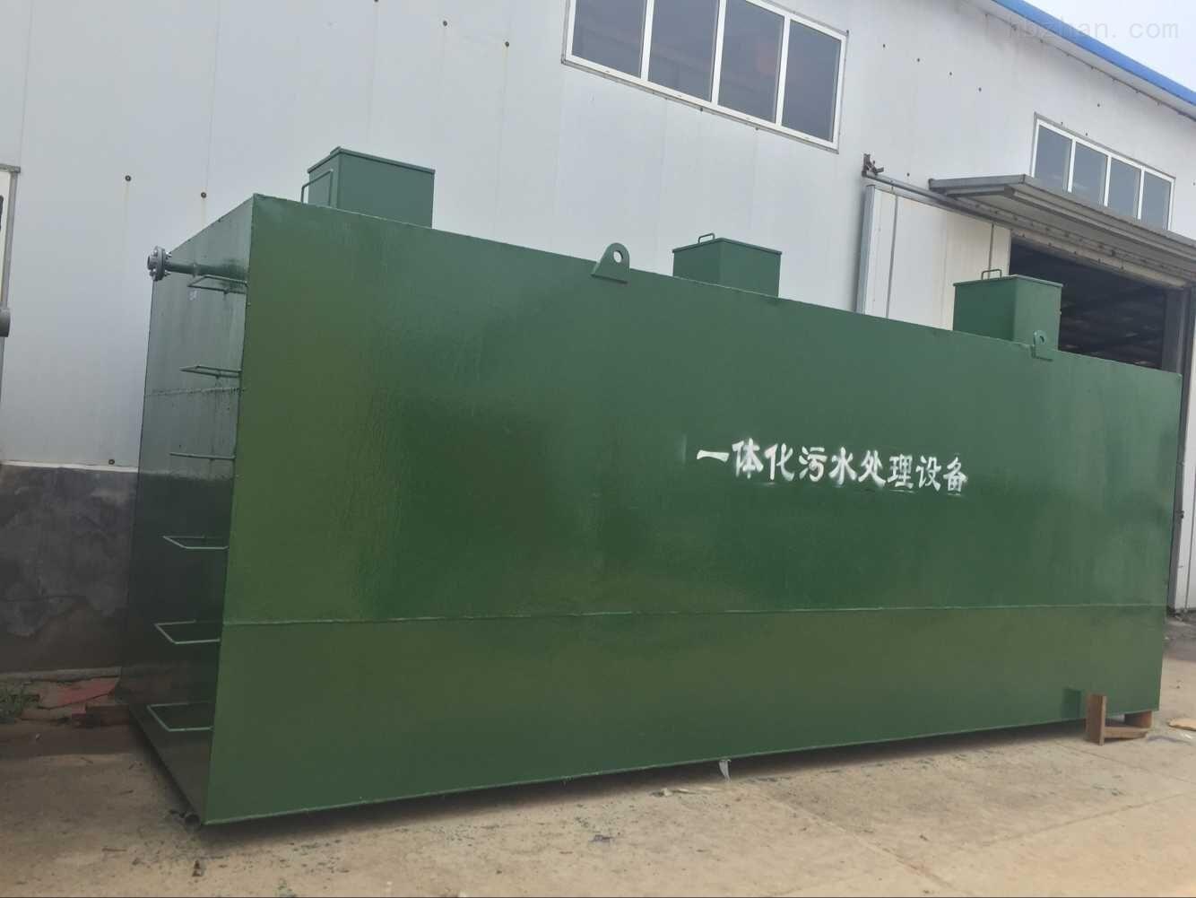 石家庄智能一体化污水处理设备品质保障