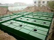 巴彦淖尔一体化废水处理设备使用方法