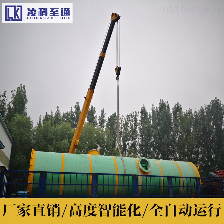 陇南污水提升一体化泵站厂家地址