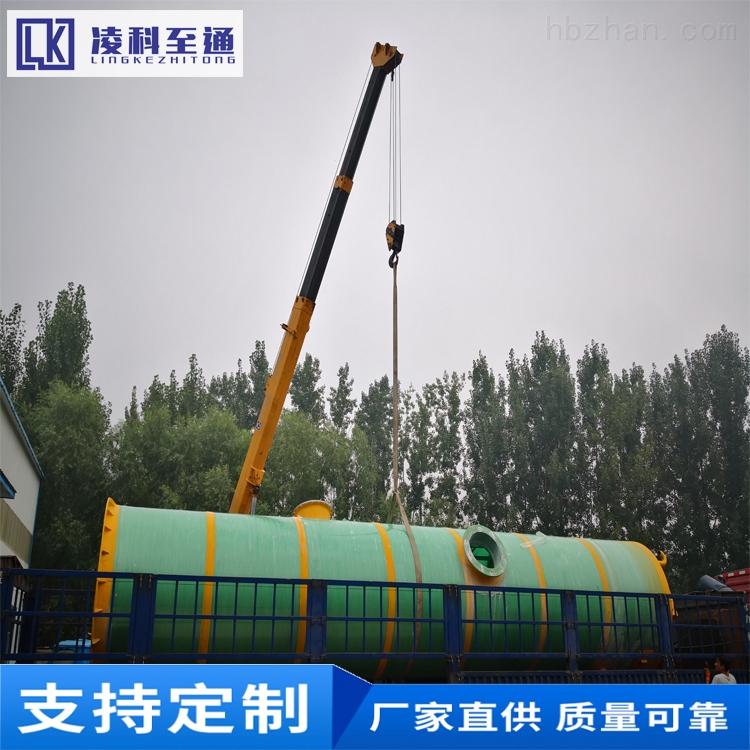 邢台一体化污水提升泵站厂家