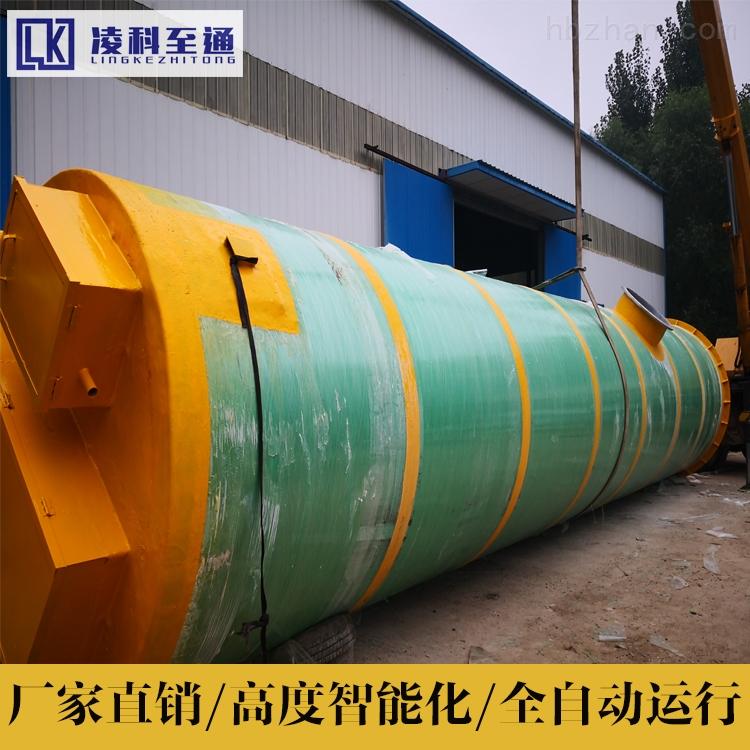宜昌污水一体化预制泵站达标排放