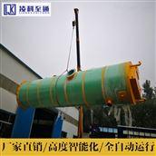 深圳服务区一体化提升泵站应用范围