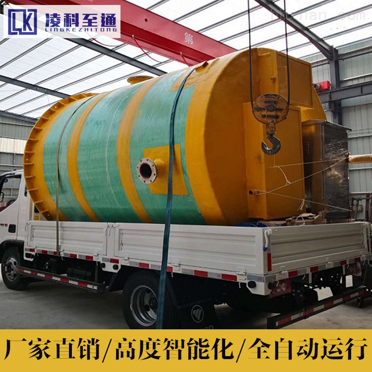 巴彦淖尔工业园一体化提升泵站处理达标