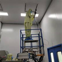 PCR实验室验收检测机构