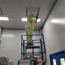 生物安全实验室净化工程验收