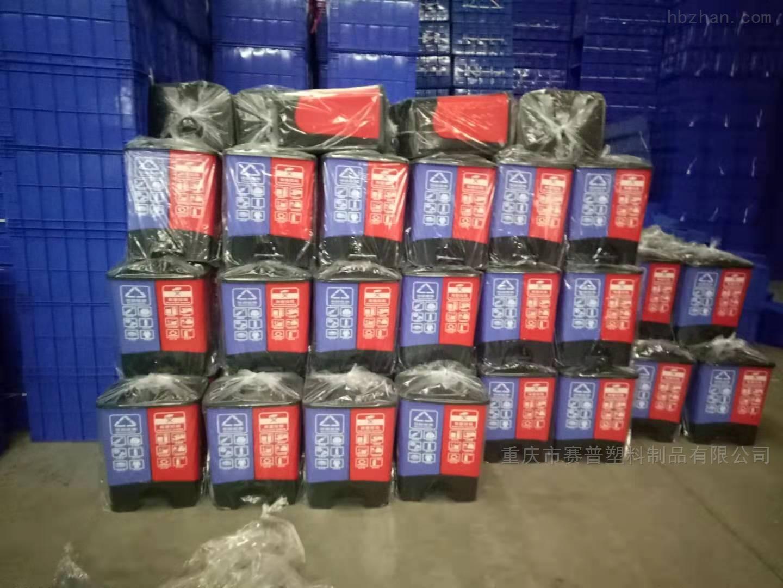 干湿分类垃圾桶40升塑料垃圾筒