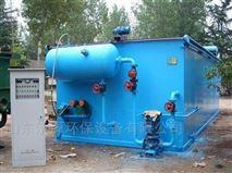 塑料清洗废水气浮机