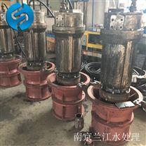700ZQB-125立式轴流泵效果