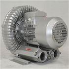 2.2KW环形高压鼓风机 旋涡气泵