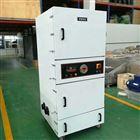 义齿打磨工业集尘机MCJC-2200