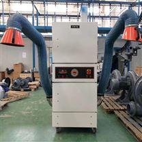 铝粉石墨粉尘环保配套工业集尘机