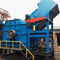 厂家直销易拉罐金属粉碎机废钢废铁破碎机