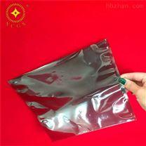 屏蔽袋防静电包装袋防水防潮