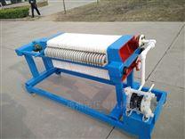 专业供应450型千斤顶可移动型压滤机