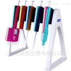 BIO-DL Colour彩色单/多道移液器