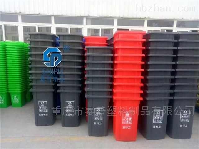 户外垃圾桶大号加厚240升商用塑料箱
