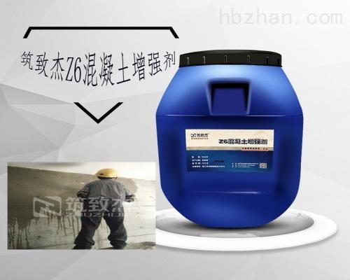混凝土表面增强剂的使用方法解决办法