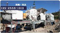 汕尾废弃建筑材料破碎设备厂家价格多少钱