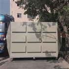 电镀厂废气危害处理设备