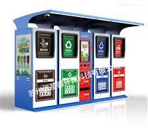 日喀则智能垃圾回收站公司