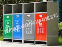 广州智能垃圾分类桶生产商