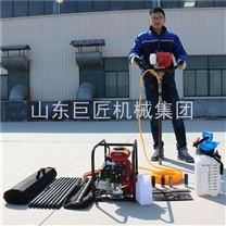 单人背包 进口动力岩芯取样地质勘探钻探机