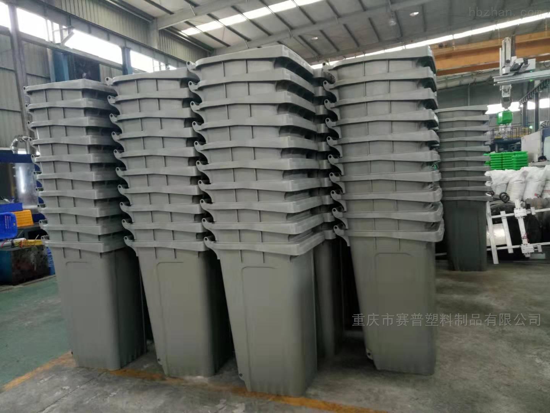城市垃圾分类果皮箱 乡镇环卫塑料垃圾桶